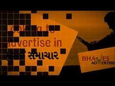 Mumbai Samachar Newspaper Ad Rates. http://www.bhavesads.com/bombay-samachar.html