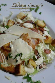 Σαλάτα Σίζαρς ή Caesar's, μία σαλάτα αυτοκρατορική Salad Recipes, Diet Recipes, Cooking Recipes, Quick Recipes, Food Network Recipes, Food Processor Recipes, The Kitchen Food Network, Cream Of Broccoli Soup, Good Food