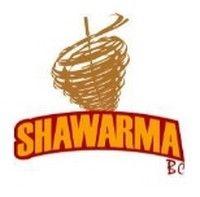 logo shawarma.jpg 200×197 pixels