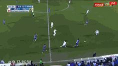 Sergio Ramos beat the camera.