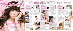 index_bn_magazines