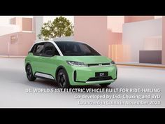 Ready To Roll, Electric Cars, Product Launch, Building, Construction, Electric Vehicle, Architectural Engineering