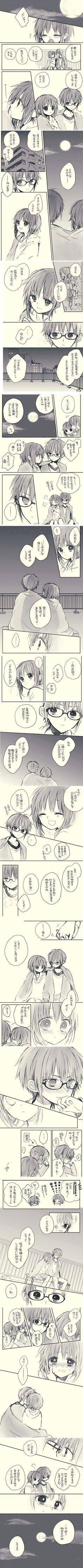 Gumi & Gumiya♥ // Vocaloid♫