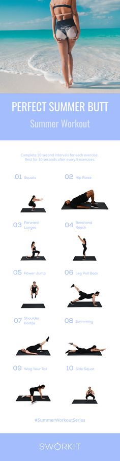 Summer Workout perfect for at home fitness. Workout to this Perfect Summer Butt circuit and feel confident about your summer body. Find this workout in our app!