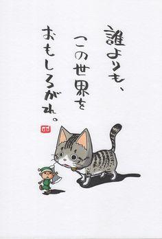 ヤポンスキー こばやし画伯オフィシャルブログ「ヤポンスキーこばやし画伯のお絵描き日記」Powered by Ameba-3ページ目