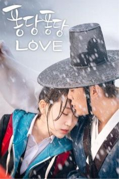 Splash Splash Love- 2015 Korean drama. Yoon Doo Joon is in this! LOVE this 2 episode drama! Cute ending!!!