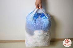 종량제봉투 200% 알뜰하게 사용하는 법 Laundry, Water Bottle, Organization, Decor, Laundry Room, Getting Organized, Organisation, Decoration, Laundry Service