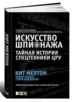 Linux, Book Lists, Science, Books To Read, Psychology, Reflection, Survival, Knowledge, Coding