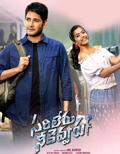 sienghood - 0 results for entertainment Telugu Movies Online, Hindi Movies Online Free, Telugu Movies Download, Old Song Download, Audio Songs Free Download, Download Free Movies Online, New Movies 2020, Blockbuster Movies, Latest Movies