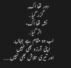 Daor tha ek, Guzar gaya ... Nasha tha ek, Utar gaya... Ab woh maqaam hai jahaa, Apni aarzoo bhi nahi... Or teri talaash bhi nahi