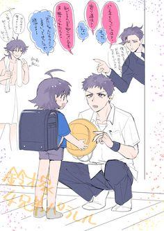 Manga Art, Manga Anime, Anime Art, Anime Life, All Anime, Demon King, Kagehina, Cute Family, Funny Cartoons