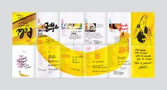 ©Pelá - Brazilian Festival by Osh Grassi, via Behance. Something like this for my in design tutorial project