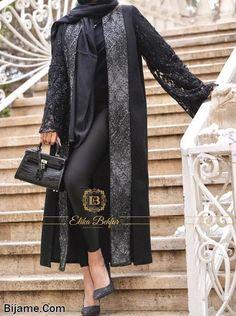 Iranian Women Fashion, Pakistani Fashion Casual, Russian Fashion, Abaya Fashion, Muslim Fashion, Kimono Fashion, Stylish Clothes For Women, Stylish Outfits, Teen Fashion Outfits