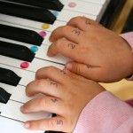 Asil Sanat Akademi Piyano Dersi..