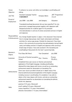 Objective Resume Throughout For Any Jobg Templates Without Sample