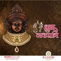 Wishing you fantastic nine nights of devotion, spirituality, and happiness. May Maa Ambe shower her choicest blessings over you. Jewellery Showroom, Happy Navratri, Blessings, Festivals, Spirituality, Happiness, Graphic Design, Shower, Jewelry
