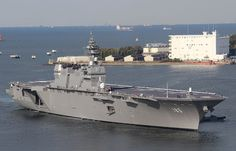 The Izumo-class helicopter destroyer (DDH-183) of Japan