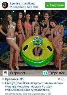 Отзывы гостей #кваквапарка !)  #Москва #ВДНХ