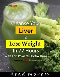 Liver Detox Drink for Weight Loss Fast: Clean Your Liver and Lose Weight in 72 Hours with This Powerful Detox Drink, This miracle drink will not only detoxify and clean up your liver but will also help you in losing weight– in just 3 days! This juice will detoxify your body. Try this for 3 days! Drink 2 glasses of it, 3 times a day for best results. During this period, eat light and healthy meal, avoid spicy food and more water. It would be great if you can do fasting and eat more raw food.