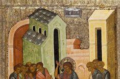 Без названия Byzantine Art, Orthodox Icons, Architecture, More Photos, Style Icons, Medieval, Community, Buildings, Painting
