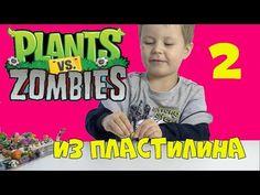Растения против зомби 2 из пластилина. Коллекция обзор.