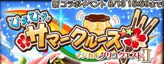 お菓子 化粧箱 - Google 検索