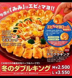 The Pizza Fast Food Items from Around the World - Mandatory