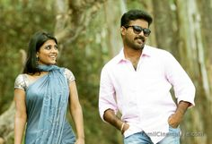 Thirudan Police Movie Stills