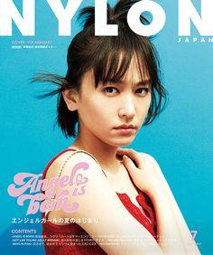 NYLON JAPAN/January 2017/cover V Magazine, Magazine Japan, Nylons, Photography Gallery, Portrait Photography, Fashion Photography, Fashion Mag, Editorial Fashion, Fashion Editor