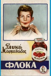 Vintage Advertising Posters, Old Advertisements, Vintage Ads, Vintage Images, Vintage Posters, Old Posters, Old Commercials, Greek Culture, Commercial Ads