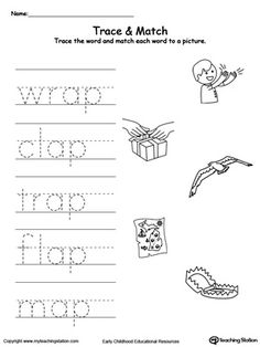 AP Word Family Trace and Match: Practice writing short words and identify their sound by matching the word with the picture. This activity will improve your child writing skills and increase their vocabulary words. Short Vowel Activities, Letter Activities, Kids Learning Activities, Baby Learning, Learning Centers, Writing Practice, Writing Skills, Hand Writing, Dot Letters