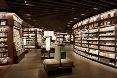 TSUTAYA BOOKS was established 32 years ago, as a bookstore of 105.78㎡(32 tsubo).