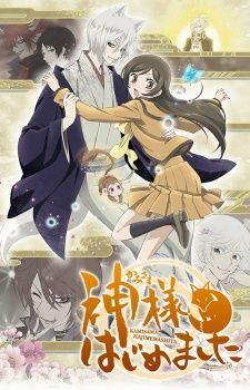 Kamisama Kiss 2nd Season (DUB) http://dubbedanime.net/anime/kamisama-kiss-2nd-season-english-dubbed