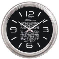Ayetli Eskitme Duvar Saati  Ürün Bilgisi ;  Ürün maddesi : Plastik çerceve, Gerçek cam Ebat : 35 cm  Taşlarla tasarlanmış Ayetli Eskitme Duvar Saati Şık ve hoş duvar saati Mekanizması (motoru) : Akar saniye, saat sessiz çalışır Saat motoru 5 yıl garantilidir Yerli üretimdir Duvar Saati sağlam ve uzun ömürlüdür Kalem pil ile çalışmaktadır Gördüğünüz ürün orjinal paketinde gönderilmektedir. Sevdiklerinize hediye olarak gönderebilirsiniz