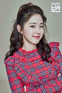 Park hye soo - Introverted Boss Korean Actresses, Asian Actors, Korean Actors, Actors & Actresses, Kpop Girl Groups, Kpop Girls, Korean Beauty, Asian Beauty, Ye Ji Won