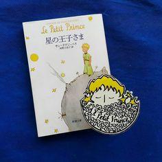 Günaydın.  Gün 14. Japonca: Hoshi no ouji-sama  Latin alfabesi dışında bir alfabede basılan ikinci Küçük Prens kitabıdır.  1953 yılında Arô Naitô çevirisiyle Iwanami Shoten Publishers tarafından Tokyo'da basıldı.  #kucukprens #küçükprens #hergün1küçükprens #lepetitprince #theittleprince #elprincipito  #opequenoprincipe #derkleineprinz #ilpiccoloprincipe #b612 #koleksiyon #collection #kitap #kitapokuma #exupery #kitapokumak #kitapkurdu #reading  #kucukprensmuze #küçükprensmüzesi #japonca…