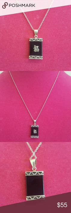 """Chinese Black Onyx Sterling Silver Necklace Chinese black onyx and sterling silver necklace. Chain and pendant 925 Sterling. Total chain length 17"""" Jewelry Necklaces"""