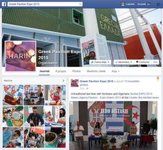Expo 2015 Milano Blog: Facebook page of Greece pavilion... welcome