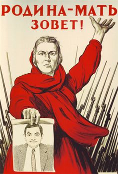 """[USSR WWII] """"The Motherland Calls"""" July Soviet Union. Iconic early WWII poster, she holds the Red Army's oath in her hand Vintage Advertising Posters, Vintage Advertisements, Vintage Posters, Communist Propaganda, Propaganda Art, Robert Frank, Socialist Realism, Soviet Art, A4 Poster"""
