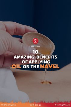 Oil massage on body and hair is seen by our parents and grandparents practicing and talking, but do you know that applying oil on belly button ie navel provides many benefits? Oil Benefits, Health Benefits, Health And Nutrition, Health Tips, Oil For Cough, Fancy Nails Designs, How To Cure Pimples, Home Remedy For Cough, Vedic Mantras