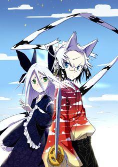 Jinbe et Mushibugyo