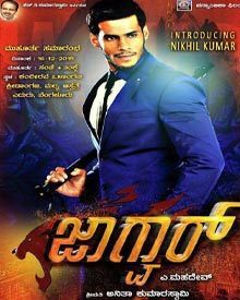 jaguar-kannada-full-mvoie-watch-online-2016