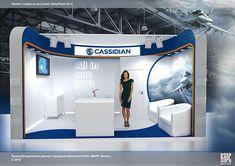 Кассидиан on Behance