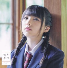 46PIC — Nogizaka46 19th Single - Itsuka Dekiru Kara Kyou...