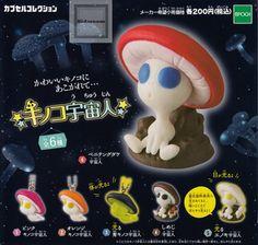 Mushroom Alien set of 6