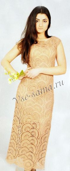 Бежевое платье крючком, фото