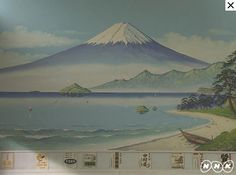 銭湯の書割り Travelogue, Hot Springs, Tokyo, Golf Courses, Nostalgia, Japan, Vacation, Mountains, Stone