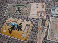 戦前 日本酒のラベル 野村酒造場 _画像3 Auction
