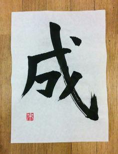 60 Blatt Japanisches Reispapier F/ür Kunst /& Kalligraphie