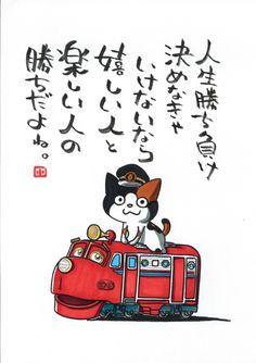 油断大敵です。|ヤポンスキー こばやし画伯オフィシャルブログ「ヤポンスキーこばやし画伯のお絵描き日記」Powered by Ameba